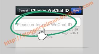 Mudah wechat cara dengan password hack 2 Cara